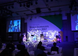World Journalists Conference 2017 - 케이페라 린(퓨전국악) 국