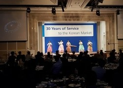 30 YEART OF SERVICE TO THE KOREAN MARKET